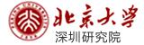 北京大学深圳研究院