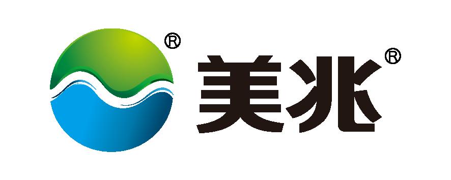 深圳市美兆环境股份有限公司成功认定国家高新技术企业