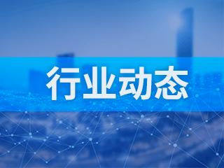 深圳市工业和信息化局质量品牌双提升项目扶持计划操作规程